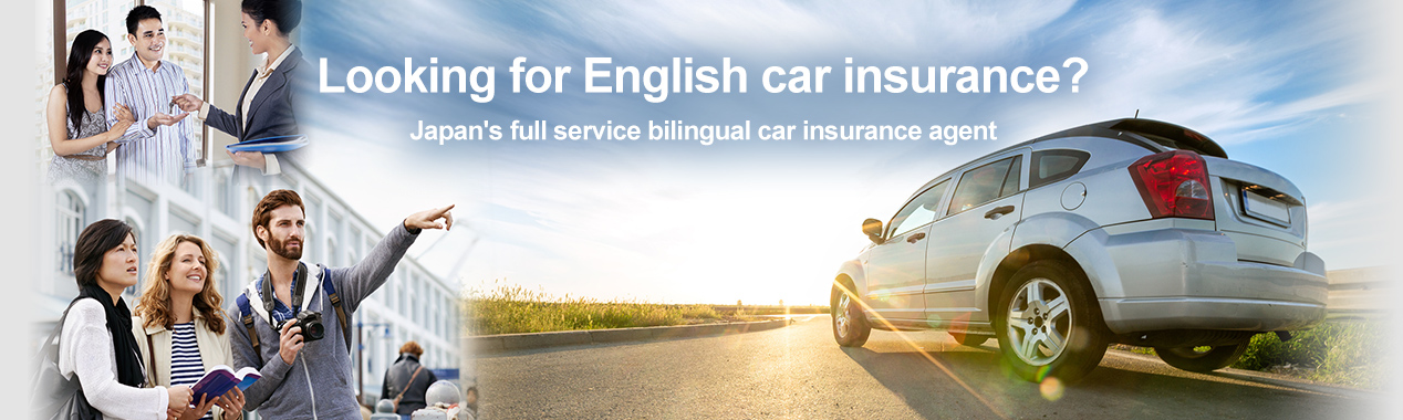 Looking for English car insurance?